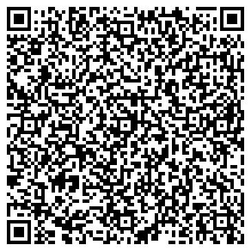 """QR-код с контактной информацией организации ТОО """"ВАССС - сервис"""""""