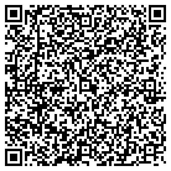 QR-код с контактной информацией организации Общество с ограниченной ответственностью ATE LOGISTICS ТОО