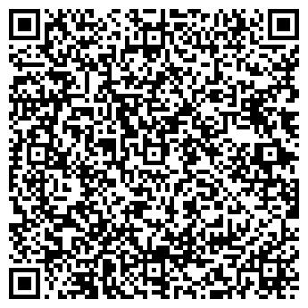 """QR-код с контактной информацией организации ТОО фирма""""Штерн"""""""