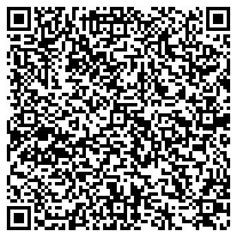 QR-код с контактной информацией организации Глобал Сервис Логистикс
