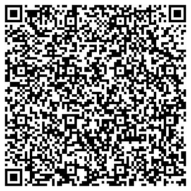 QR-код с контактной информацией организации Общество с ограниченной ответственностью ООО Тета Инсталл