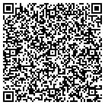 """QR-код с контактной информацией организации ООО """"Меганом Украина"""""""