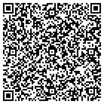 QR-код с контактной информацией организации ЧП Потенихин
