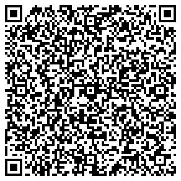 QR-код с контактной информацией организации Общество с ограниченной ответственностью ООО «ПРАЙД ОЙЛ ГРУП»