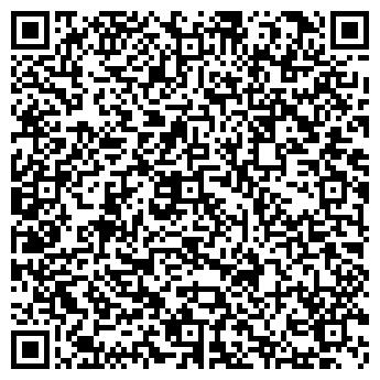 QR-код с контактной информацией организации ФЛ-П Берека