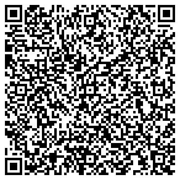 QR-код с контактной информацией организации Общество с ограниченной ответственностью OOO «Спецтехальянс»