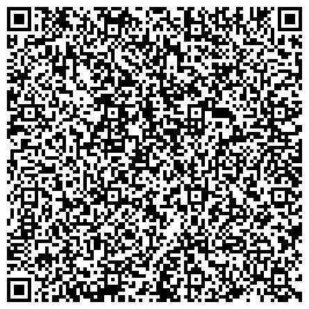 """QR-код с контактной информацией организации Компания """"АРТМЕТАЛЛ УКРАИНА"""" - Строительство модульных, быстровозводимых зданий"""