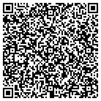 QR-код с контактной информацией организации ООО Клевер Тим