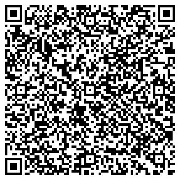 QR-код с контактной информацией организации ДОНСПЕЦТРАНС