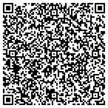 QR-код с контактной информацией организации Общество с ограниченной ответственностью Дорожно-Строительная техника