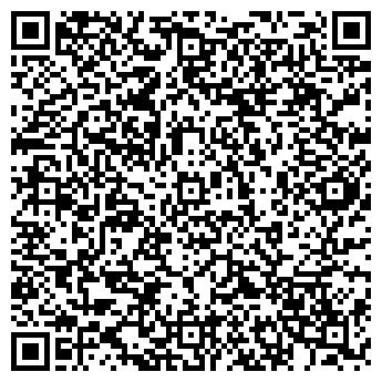 QR-код с контактной информацией организации Общество с ограниченной ответственностью ООО «ДАНКО»