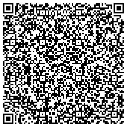 """QR-код с контактной информацией организации Частное предприятие """"ВЕГАМАКС"""" Грузоперевозки , автомобильные и индустриальные смазочные материалы"""