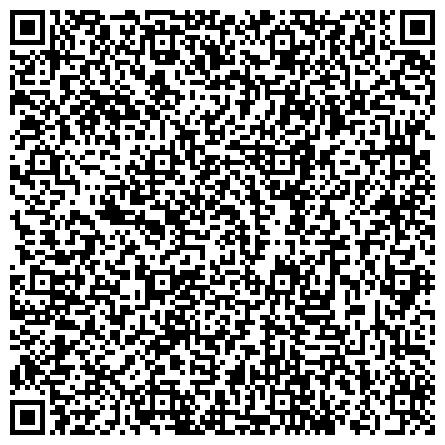QR-код с контактной информацией организации Общество с ограниченной ответственностью ООО «Алавес Днепр» — Грузоперевозки по Украине. Международные грузоперевозки.