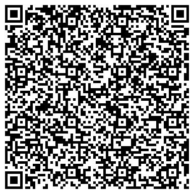 QR-код с контактной информацией организации Общество с ограниченной ответственностью ООО «ГУДВЕЙ ТРАНС»
