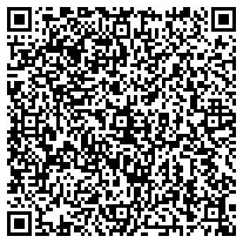 QR-код с контактной информацией организации Общество с ограниченной ответственностью СМАРТКАРГО ООО