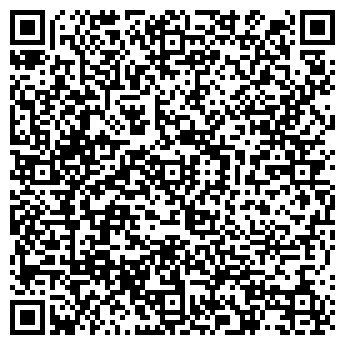 QR-код с контактной информацией организации Интермет ООО, Общество с ограниченной ответственностью