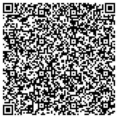 QR-код с контактной информацией организации Частное Унитарное предприятие по оказанию услуг Илигран