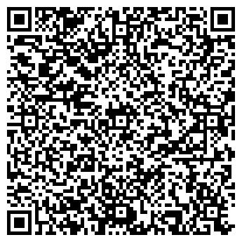 QR-код с контактной информацией организации ИП Коцур В.В.