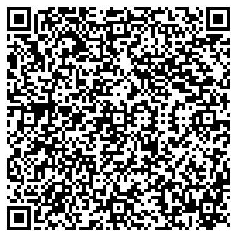 QR-код с контактной информацией организации Стрига ИП