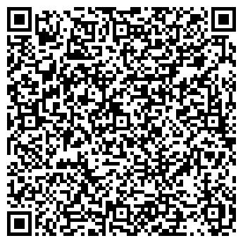 """QR-код с контактной информацией организации ЧУП """"Кристи Стайл"""""""
