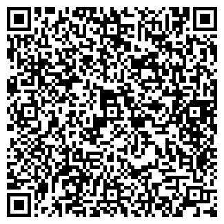 QR-код с контактной информацией организации ИП Януш