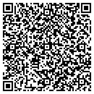 QR-код с контактной информацией организации ИП Шик М.И.