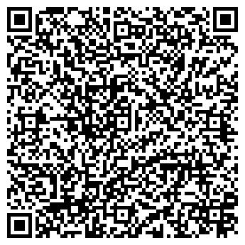 QR-код с контактной информацией организации ИП Бискупский А. Г.