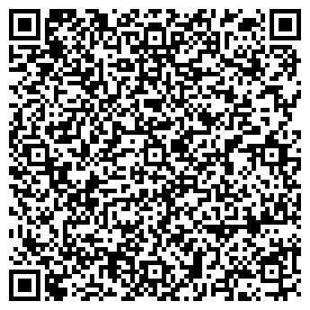 QR-код с контактной информацией организации ИП Приходько А.Г., Частное предприятие