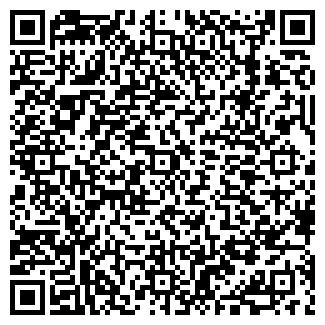 """QR-код с контактной информацией организации ЧУП """"ЮрТайм Инвест"""""""