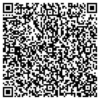 QR-код с контактной информацией организации ИП Черников В. Ю.