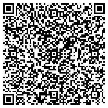 QR-код с контактной информацией организации ИП ГОРЛЕВИЧ Н.И.