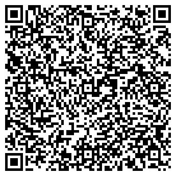 """QR-код с контактной информацией организации Общество с ограниченной ответственностью ООО""""Висдом"""""""