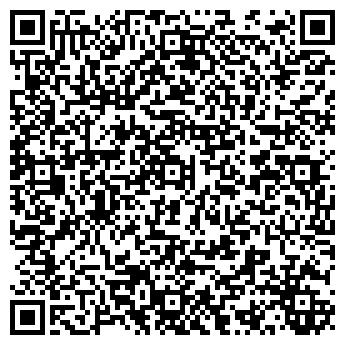 """QR-код с контактной информацией организации ЧУП """"БелСпортПрокат"""""""