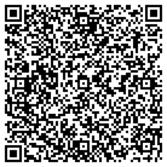 """QR-код с контактной информацией организации ЧУП """"Оффер Групп"""""""