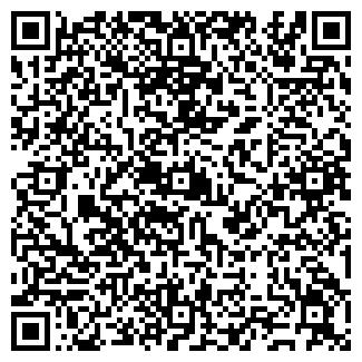 QR-код с контактной информацией организации ИП Меньшиков
