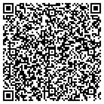 """QR-код с контактной информацией организации СК """"БЕЛРОССТРАХ"""""""