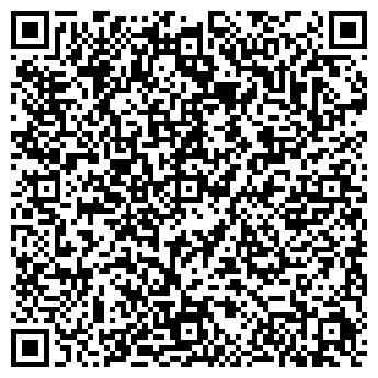 """QR-код с контактной информацией организации ООО """"КИЮТРАНС"""""""