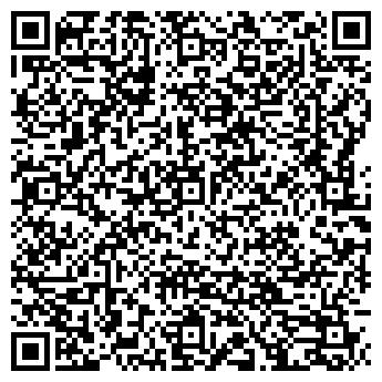 """QR-код с контактной информацией организации чтуп""""ден кофф"""""""