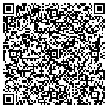 """QR-код с контактной информацией организации ООО """"Овер-Трак"""""""