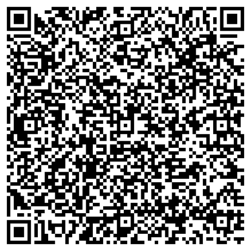 QR-код с контактной информацией организации ООО «ИнтерТЭК Логистик»