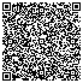 QR-код с контактной информацией организации Субъект предпринимательской деятельности Ип тумилович