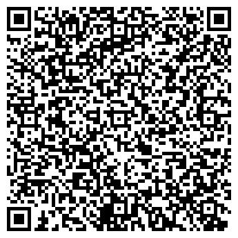 QR-код с контактной информацией организации Аэростар ООО