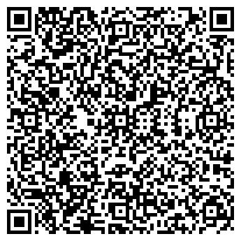 QR-код с контактной информацией организации ТрансПоиск