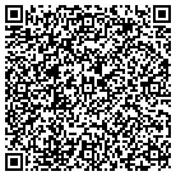 QR-код с контактной информацией организации Лидер, ОДО