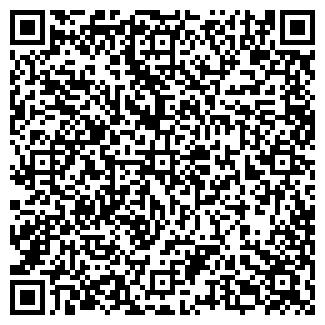 QR-код с контактной информацией организации Ружанская мебельная фабрика, ЧУП