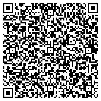 QR-код с контактной информацией организации Визор-Сервис, ОДО