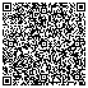 QR-код с контактной информацией организации Белидеал, ЧПУП