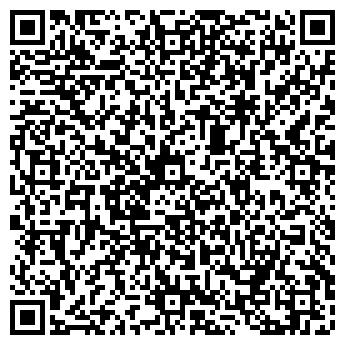 QR-код с контактной информацией организации АлАндТранс, ЧП