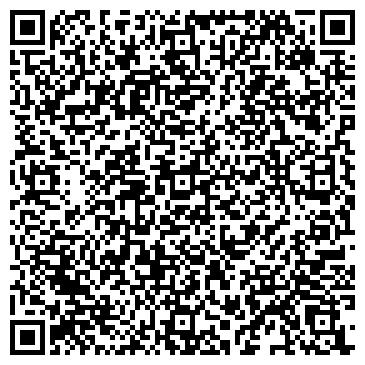 QR-код с контактной информацией организации Служба доставки, ИП