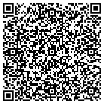 QR-код с контактной информацией организации Ваш Грузчик, Компания